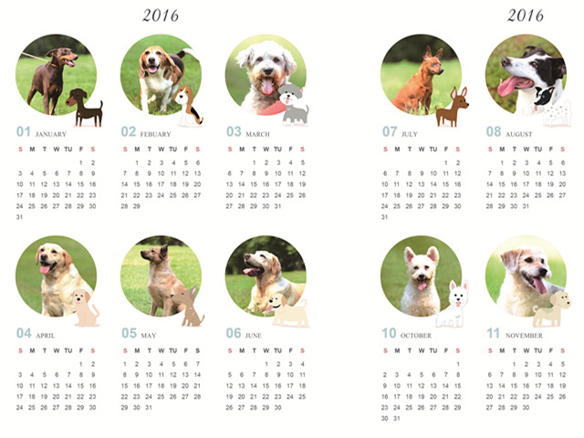 2016 Life is better with pets 屬於我與牠的生活筆記本